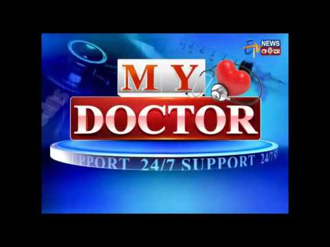 MY DOCTOR - First Aid Treatment after Cracker Injuries - Etv News Odia