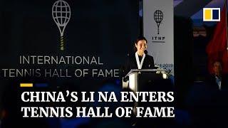 China's Li Na enters Tennis Hall of Fame