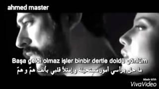 اغنية تركيه مترجمه - بوراك أزجفيت وفهريه أفجين - من فلم العشق يشبهك