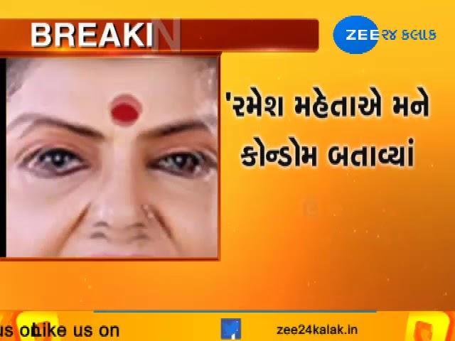 Gujarati Cinema Actress Bhavini Jani Exposed her self in #Metoo movement :ZEE 24 KALAK