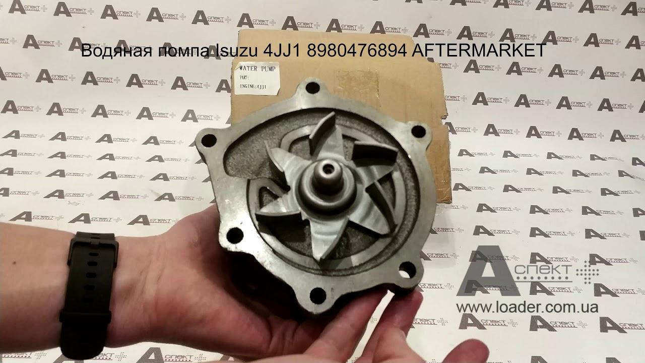 small resolution of  water pump isuzu 4jj1 8980476894 aftermarket