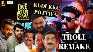 Love Action Drama | Kudukku pottiya song | Troll Remake