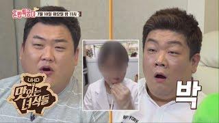 '한입만 vs 한입만' 제대로 붙었다?! [2018 혼밥특공대] 9회 선공개