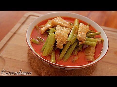 แจกสูตร แกงเทโพ เมนูอาหารไทยทำง่าย น้ำแกงรสจัดจ้าน I Thepho curry I