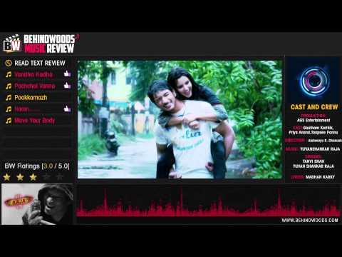 Vai Raja Vai - Pookkamazh - BW MUSIC REVIEW