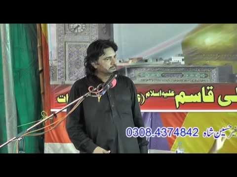 Allama Zulfiqar Haider Naqvi 2 Shawwal 2015 Aali Saadat