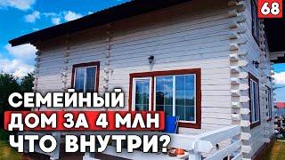 Обзор на дом из бруса ПРОЕКТ для большой семьи 10х10 метров