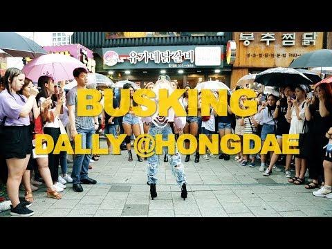 HYOLYN(효린) - Dally 달리 @홍대 버스킹(HONGDAE BUSKING)