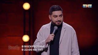 Роман Косицын про мошенников школу и отличников