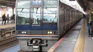 JR神戸線207系1000番台更新車三ノ宮駅発車