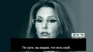 Магаш аКесеф 1 часть - Серебрянное блюдо (русские субтитры)