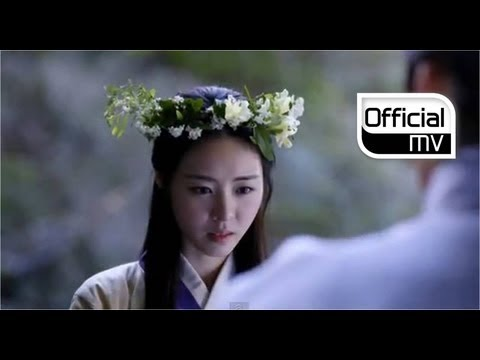 [MV] Lee Sang Gon(이상곤)(NOEL) _ My love is hurt(사랑이 아프다)(Kangchi, the Beginning(구가의서) OST Pt.2)