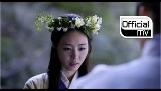 vuclip [MV] Lee Sang Gon(이상곤)(NOEL) _ My love is hurt(사랑이 아프다)(Kangchi, the Beginning(구가의서) OST Pt.2)