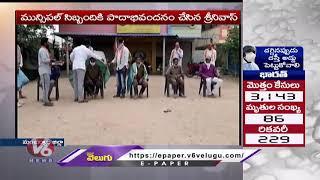 మున్సిపల్ కార్మికులను సన్మానించిన బీజేపీ నేతలు  Telugu News