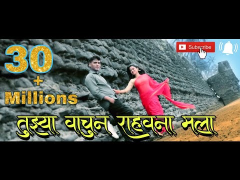 Marathi Love Song | Tujhya Vachun Rahavana Mala | Mitesh Mokal |2018 Hit Song