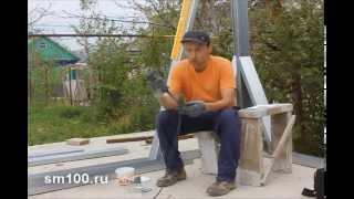 Установка каркаса для дома из ЛСТК(, 2014-04-21T16:49:41.000Z)
