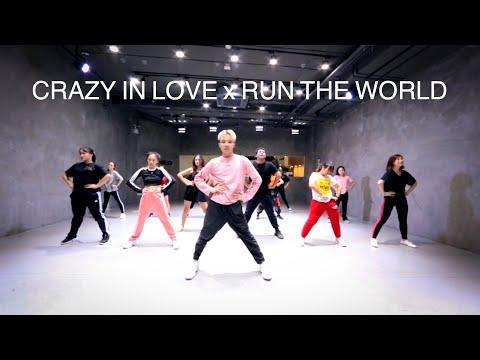 คลาสเต้น| Beyoncé Remix - Crazy In Love, Run The World