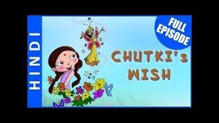 Chutki's Wish - Chhota Bheem Full Episodes in Hindi