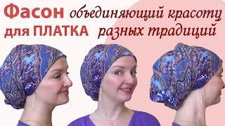 Как красиво завязать платок на голове осенью.Как завязать павлопосадский платок с объемным затылком