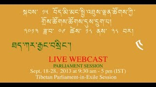 Day1Part4: Live webcast of The 6th session of the 15th TPiE Live Proceeding from 18-28 Sept. 2013