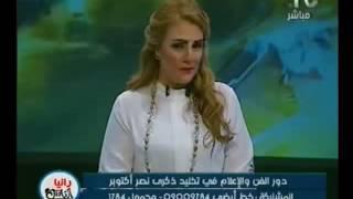 بالفيديو.. انقطاع الكهرباء في استوديو رانيا محمود ياسين على الهواء
