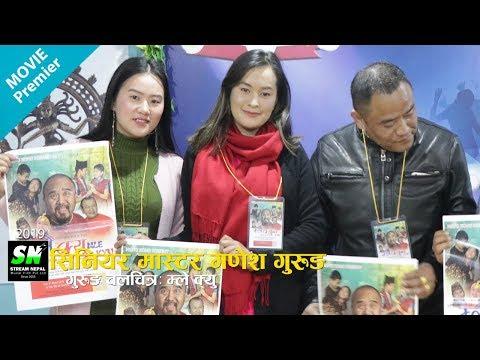 Gurung Movie   Mle Kyu   Hong Kong Premier   Master Ganesh Gurung