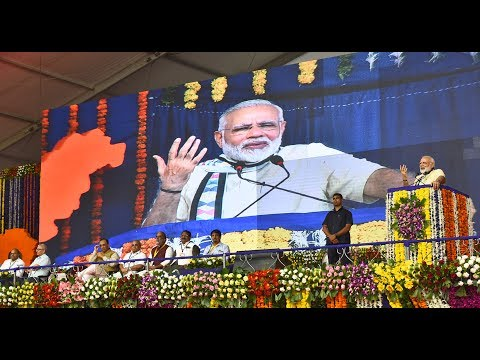 PM Modi's Speech at Samajik Adhikarita Shivir in Rajkot, Gujarat