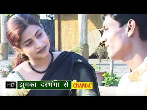 Jhumka Darbhanga Se