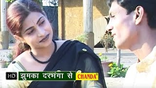 Video Jhumka Darbhanga Se || झुमका दरभंगा से || Maithili Angika Lokgeet  Songs download MP3, 3GP, MP4, WEBM, AVI, FLV Oktober 2018