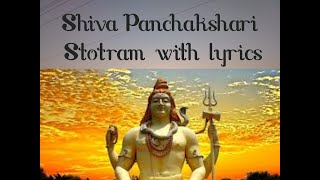 sivapanchakshari  stotram with lyrics in English - Avan advaitham