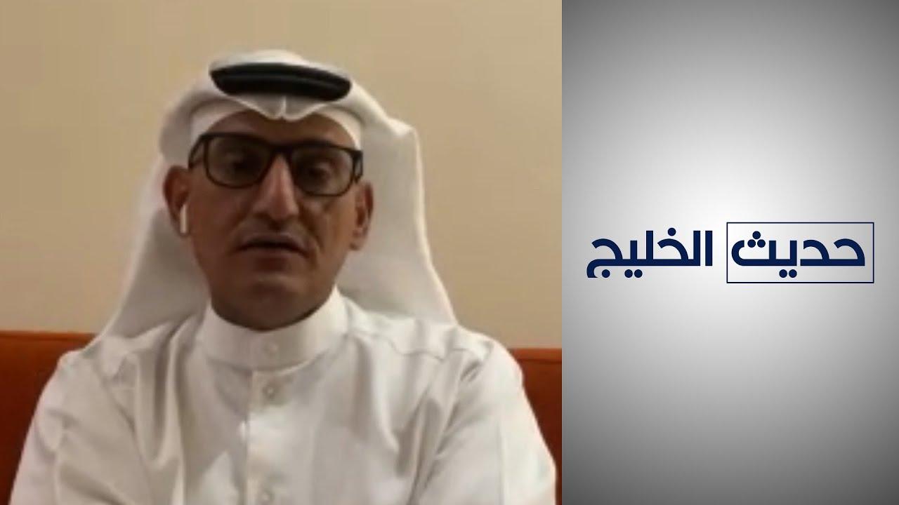 حديث الخليج - أكاديمي في الاقتصاد: قضية جيل الشباب الأساسية هي توفر المدخرات اللازمة للاستثمار  - نشر قبل 11 ساعة