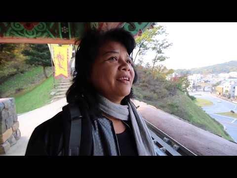 พาแม่เที่ยว in Korea : EP3 Gongsanseong Fortress - Magoksa Temple