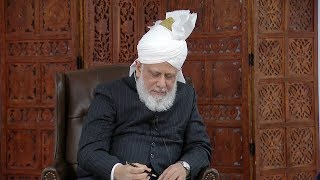 This Week with Hazrat Mirza Masroor Ahmad - 11 January 2019