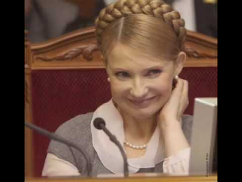 Beautiful Yulia Tymoshenko Slideshow