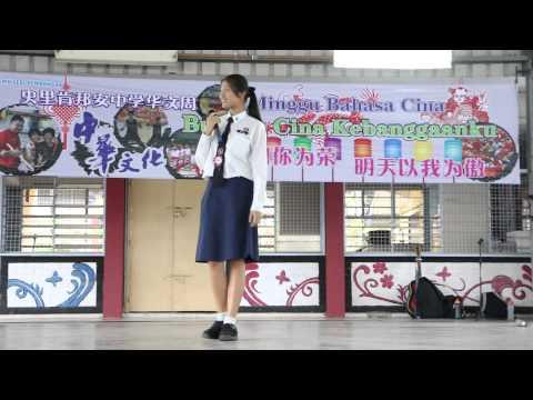 2014年史中红人馆(决赛) 4号 独唱参赛者 李洁 演唱歌曲 手掌心