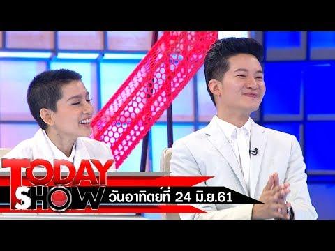TODAY SHOW 24 มิ.ย. 61 (1/2) Talk Show