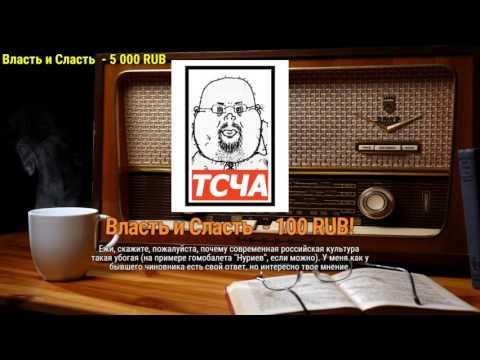 Ежи сармат вопросы видео Чита дебаты Навальный Стрелков