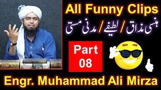 08-FUNNY Video CLIPS of Engineer Muhammad Ali Mirza Bhai ! Hansi ! Mazaaq ! Latifay ! Madani Masti !