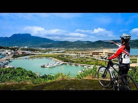 映晒金山 Inside Jinshan - North Coast Taiwan Bike Tour   (用單車閱讀台灣)