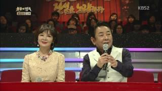 [150314] HyoYeon - Cut @ KBS Immortal Song 2
