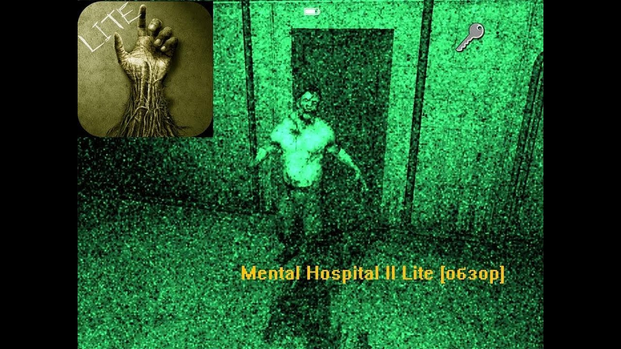 Mental hospital lite