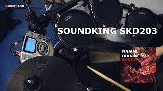 Soundking SKD203 - Электронная ударная установка (NAMM Musikmesse Russia 2018)