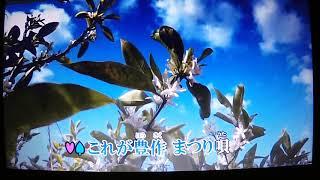 【新曲】豊作まつり唄 ★和田青児&桜ちかこ 8/26日発売 Cover?ai