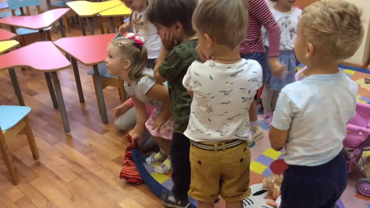 Детский сад доверие г владивосток
