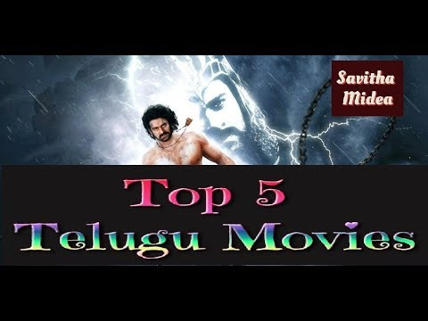 Top 5 Telugu Movies All Time Record||Top 5 Highest Grossing Telugu Movies