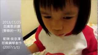 四歲女兒恩欣在媽媽身邊讀[蜉蝣的一天](作者: 珍妮.威利斯)。這是一本...