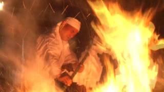 朝田寺(ちょうでんじ)の火渡り2016