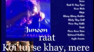 Junoon-Neend Aati Nahi (with lyrics karaoke) [HQ]