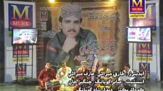 Pyar Ja Dhamaka By Ijaz Ali Khaskheli
