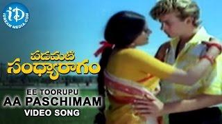 Padamati Sandhya Ragam - Ee Toorupu Aa Paschimam video song     Vijayashanti    Thomas Jane